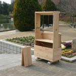 slide041 150x150 木のプロジェクト