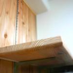slide081 150x150 木のプロジェクト